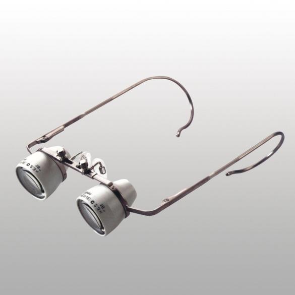 4f5954f0c9 Matériel vétérinaire - LUNETTES-LOUPE BINOCULAIRES HEINE - LAMPES ...